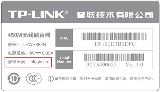 TP-LINK路由器无法登录<a href=https://www.191e.com/ target=_blank class=infotextkey>192.168.1.1</a>(tplogin.cn)怎么办?