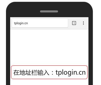 TP-LINK路由器无法登录<a href=https://www.191e.com target=_blank class=infotextkey>192.168.1.1</a>(tplogin.cn)怎么办?
