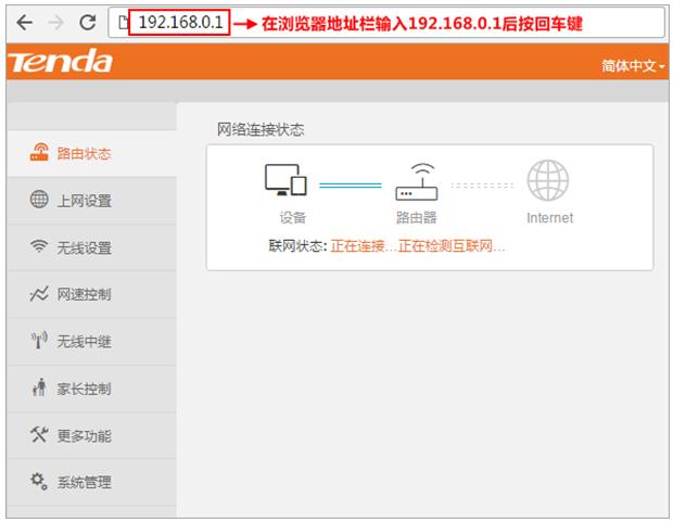 路由器地址:<a href=https://www.191e.com target=_blank class=infotextkey>192.168.0.1</a>如何登录打开?