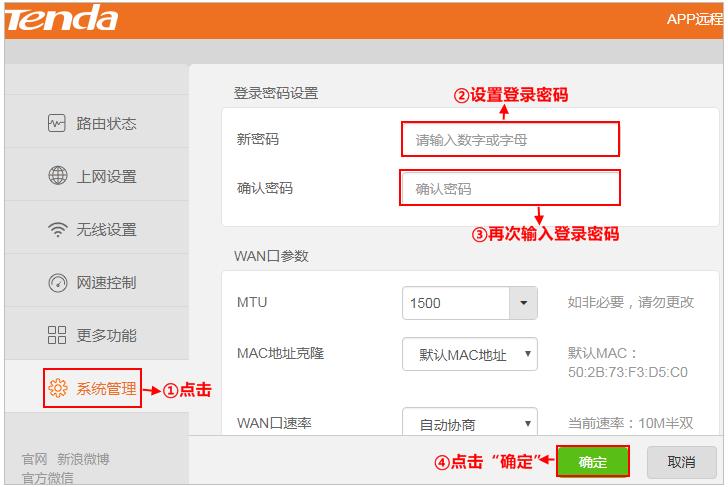 <a href=https://www.191e.com/19216801/ target=_blank class=infotextkey>192.168.0.1</a>路由器密码设置