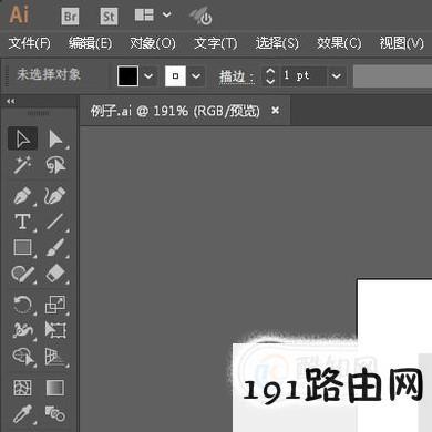 ai文件用什么软件打开,怎样打开ai格式文件