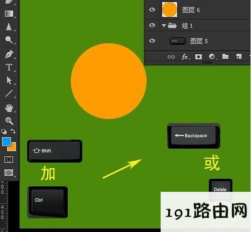【ps填充快捷键】填充前景色到图层可见像素区域