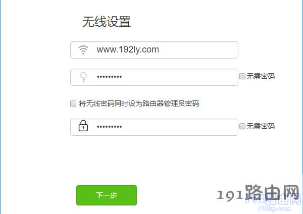 自己设置的登录密码