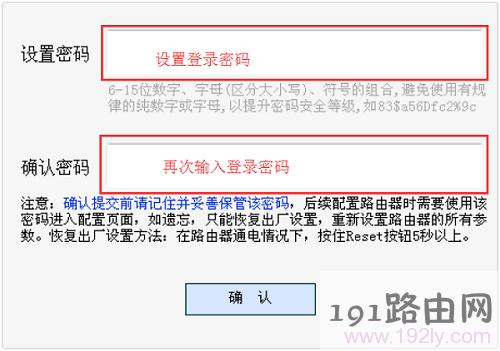 用户自己设置<a href=https://www.191e.com/ target=_blank class=infotextkey>192.168.1.1</a>的密码