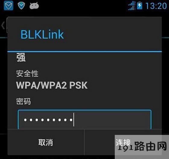 检查、输入正确的wifi密码