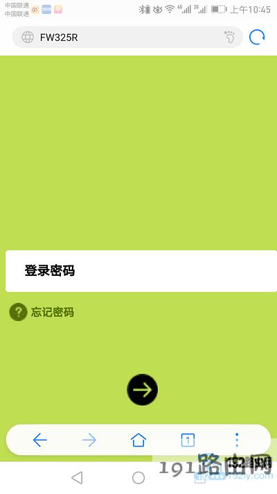 手机重新登录到<a href=https://www.191e.com/sz/ target=_blank class=infotextkey>路由器设置</a>页面