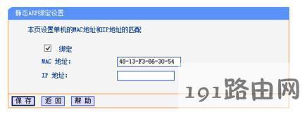 路由器的用户名和密码,路由器账号,手机无线上网,路由器和猫怎么连,d-link,buffalo巴法络