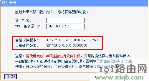 TP-Link路由器设置,tplink路由器说明书,tp-link id是什么,tplogin.cn主页 登录,路由器tp-link 478,tp-link无线路由器距离