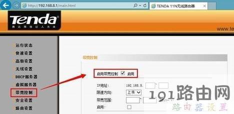 falogin.cnfw300r,双频路由器,无线路由器设置,猫和路由器一样吗,192.168.0.1手机登录,路由器设置网址