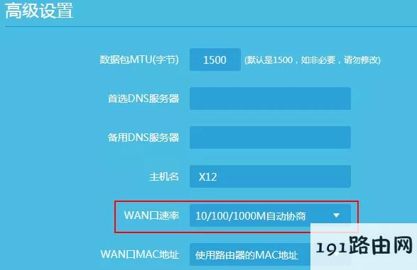 宽带升级到200M为什么网速没有变化