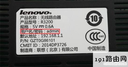 192.168.1.1手机登陆页面用户名和密码是多少?