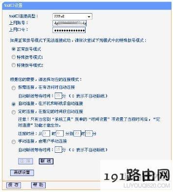 输入http://<a href=https://www.191e.com/19216811/ target=_blank class=infotextkey>192.168.1.1</a> admin登录<a href=https://www.191e.com/sz/ target=_blank class=infotextkey>路由器设置</a>上网
