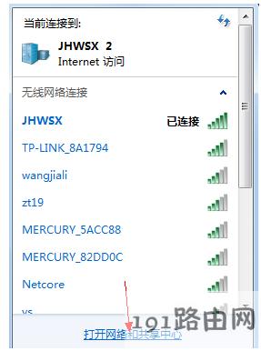 网络连接不上