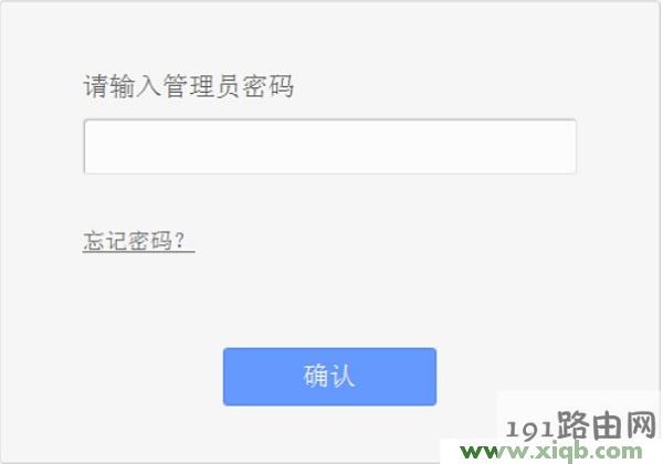 tplogin.cn/无线安全设置