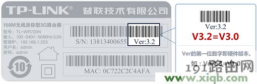 tplogin.cn无线路由器怎么改密码