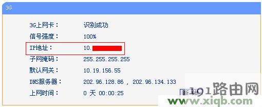 tplogin.cn无线路由器怎么设置