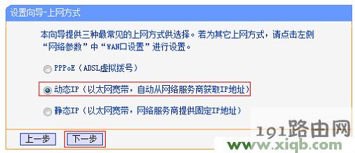 tplogin.cn打不开解决教程