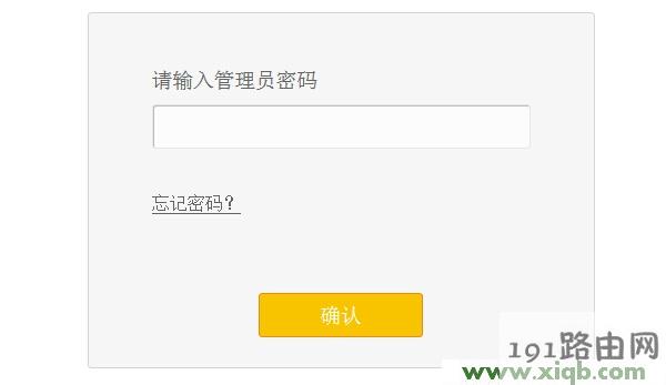 melogin.cn无线路由器设置教程