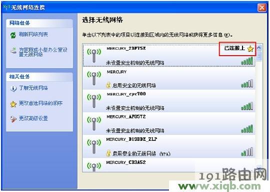 melogin.cn设置界面怎么进不了?