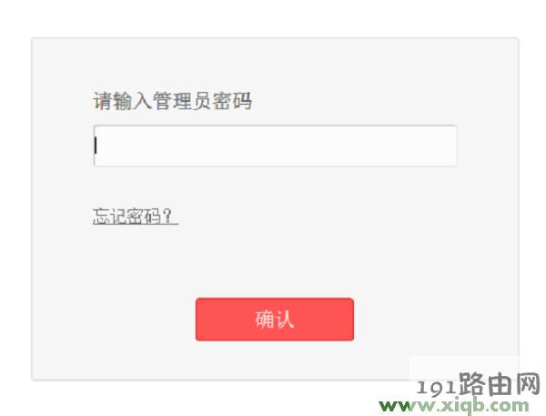 melogin.cn登录密码是多少?