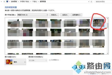 win10如何设置双屏不同壁纸_win10双显示器设置不同壁纸的方法