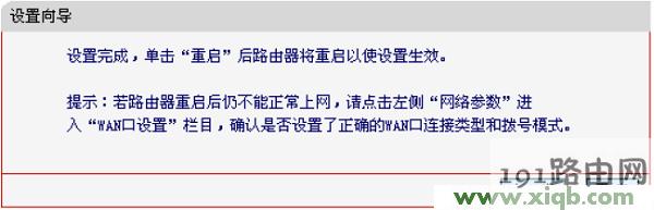 为什么路由器进不了melogin.cn