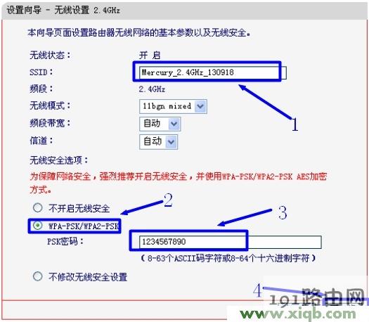 mercury管理员密码,melogin.cn管理员密码,水星路由器ip地址,melogin.cn手机设置,水星路由器官网,http melogin.cn,水星网吧路由器