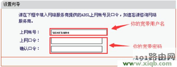 melogin.cn无线路由器设置