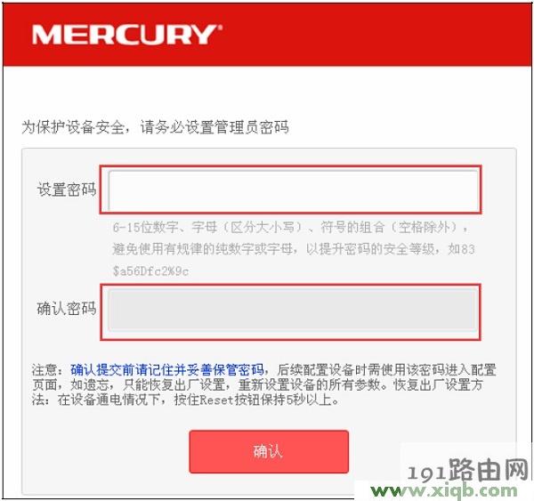 无法进入melogin.cn进行路由器设置