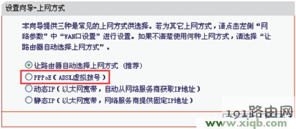 melogin.cn进不去网页怎么办