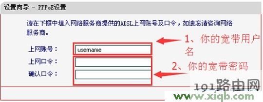 解决melogin.cn打开是电信登录页面的办法是什么?