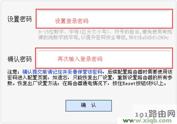 melogin.cn打不开的解决办法