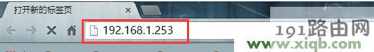 设置路由器需要登录这个melogin.cn网站