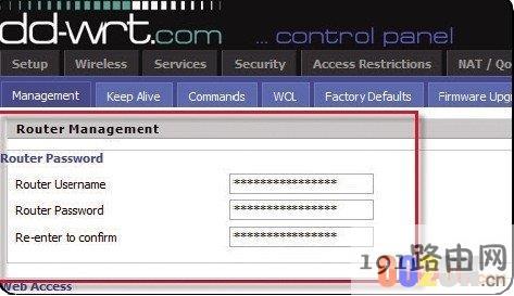 教你找回无线路由器密码的方法