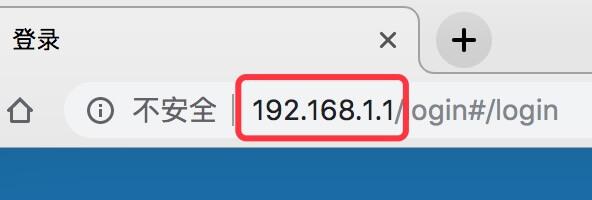 路由器 <a href=https://www.191e.com/19216811/ target=_blank class=infotextkey>192.168.1.1</a>无法登录