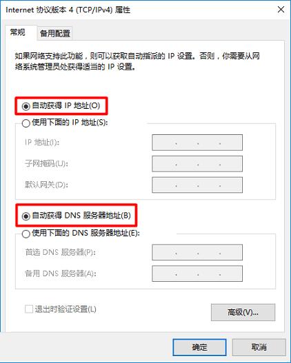 路由器 登录<a href=https://www.191e.com/19216811/ target=_blank class=infotextkey>192.168.1.1</a>入口打不开的问题如何解决