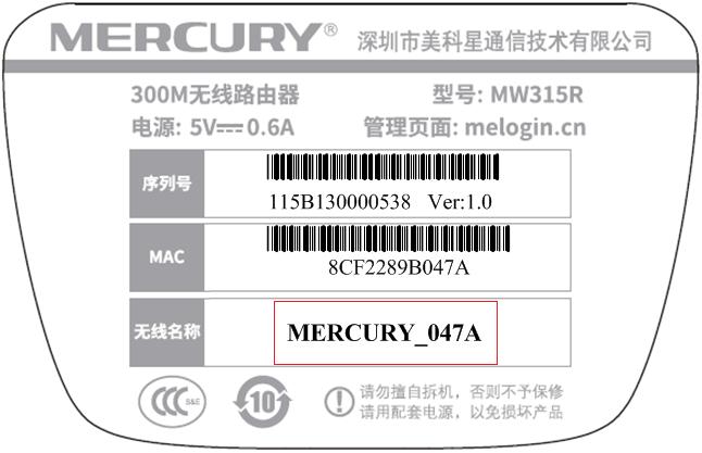 melogin.cn管理页面