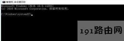 txt文档打不开提示没权限怎么办