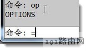 AutoCAD软件鼠标滚轮中键不能平移的解决方法