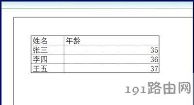 打印Excel表格时让表格居中的方法