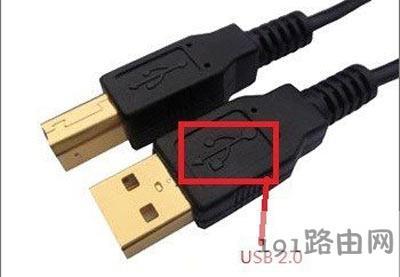 USB3.0和USB2.0的区分方法