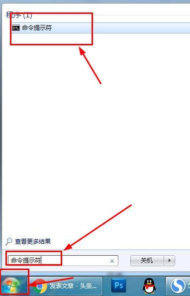 如何查看路由器IP地址(管理后台地址)