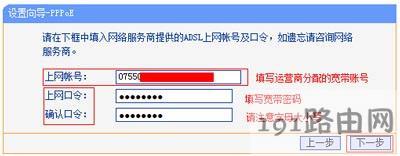 Win10系统连接WiFi无线网络不能上网的解决方法