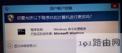 Win8系统打不开应用商店的解决方法