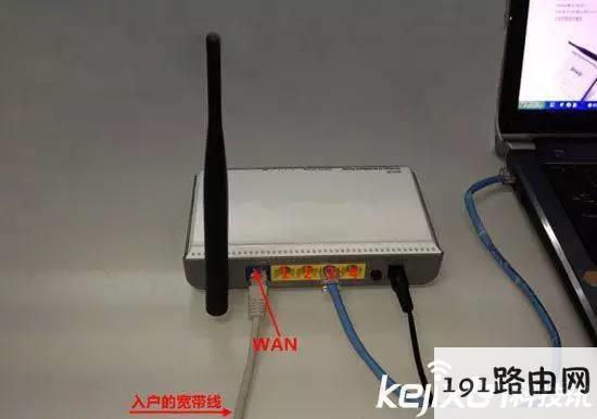 无线路由器怎么设置?家用WiFi最简便设置教程