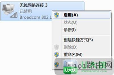 ip地址错误无法连接网络的解决方法