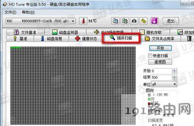 Windows系统怎么检测硬盘