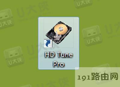 HDTune硬盘检测方法