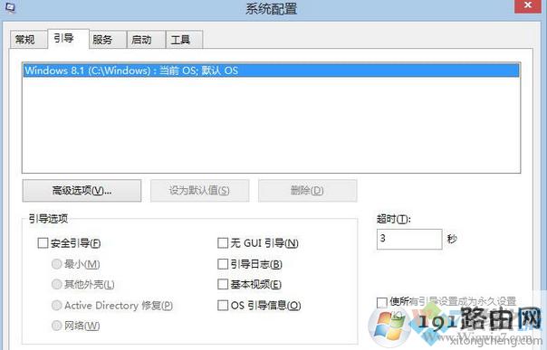 Win8系统优化SSD固态硬盘的十种方法