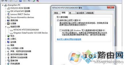 Win10系统优化SSD固态硬盘的方法